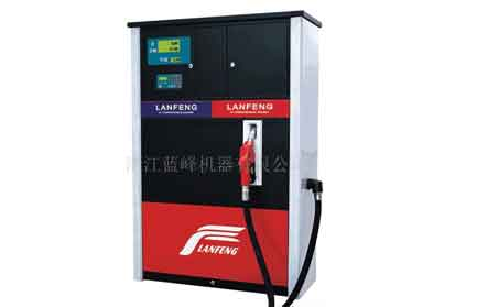 Zhejiang Lanfeng Fuel dispenser